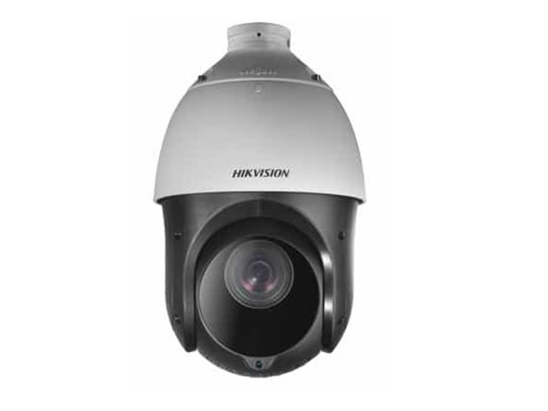 Haikon DS 2AE4225TI D HD TVI Speed Dome Kamera