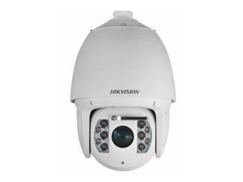 Haikon DS 2AF7264 AW Analog Speed Dome Kamera