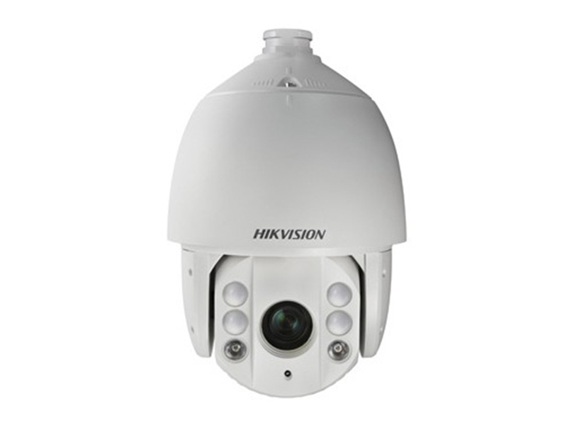 Haikon DS 2AE7154N A Analog Speed Dome Kamera