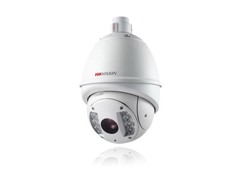 Haikon DS 2AF1 71D Analog Speed Dome Kamera