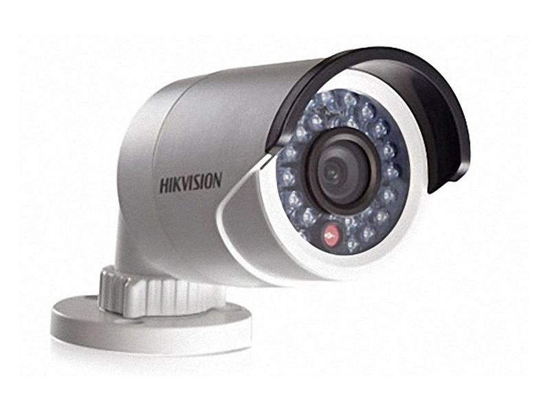Haikon DS 2CE16C0T IRF HD TVI Bullet Kamera