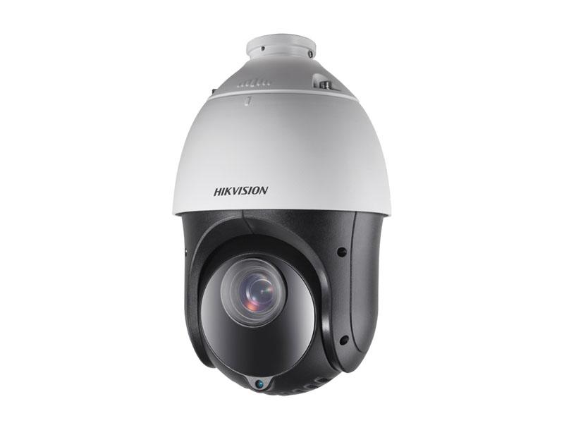 Haikon DS 2DE4425IW DE IP IR Speed Dome Kamera