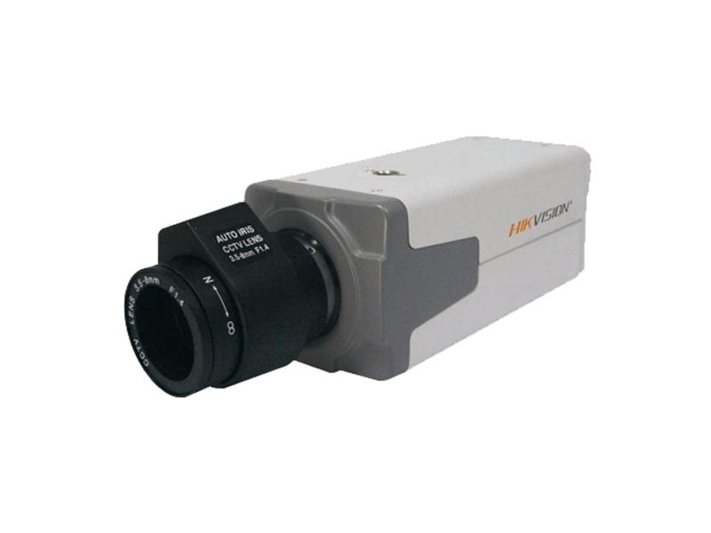 Hikvision HV 540WDR Analog Box Kamera