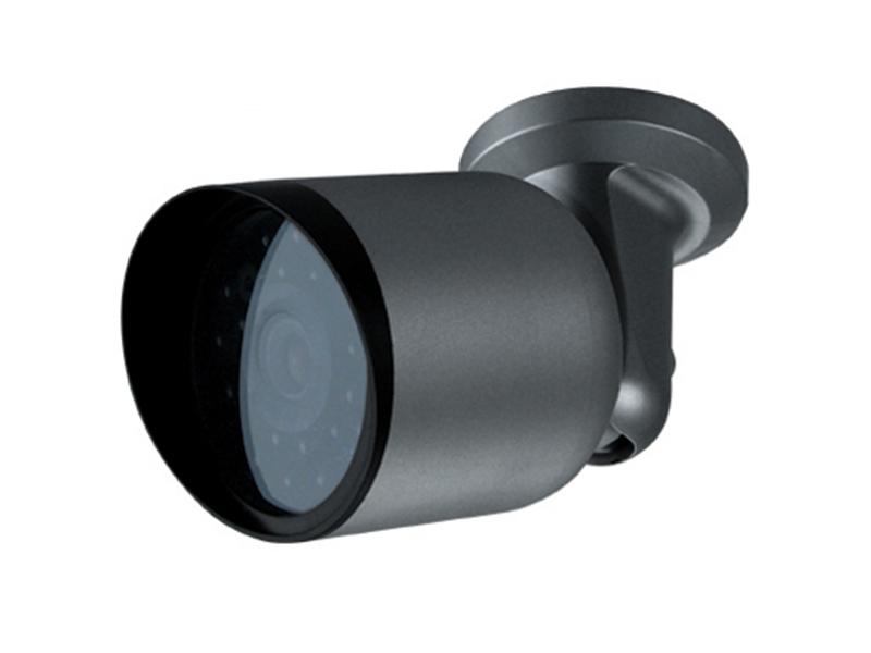 KPsec KPC 136E Analog Bullet Kamera