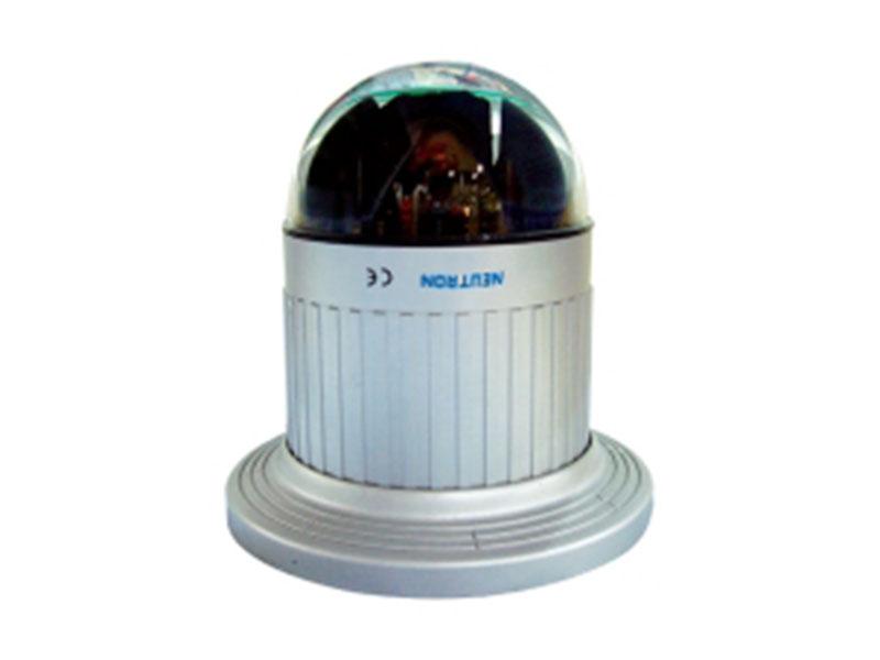 Neutron NS02 04 Analog Speed Dome Kamera
