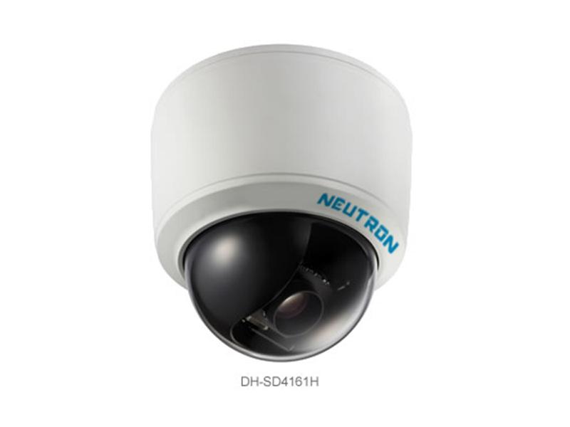 Neutron SD4161 H Analog Mini Speed Dome Kamera