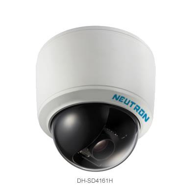 Neutron SD4161-H Analog Mini Speed Dome Kamera