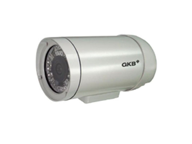 Pixus PXNF IR5760 IP Bullet Kamera