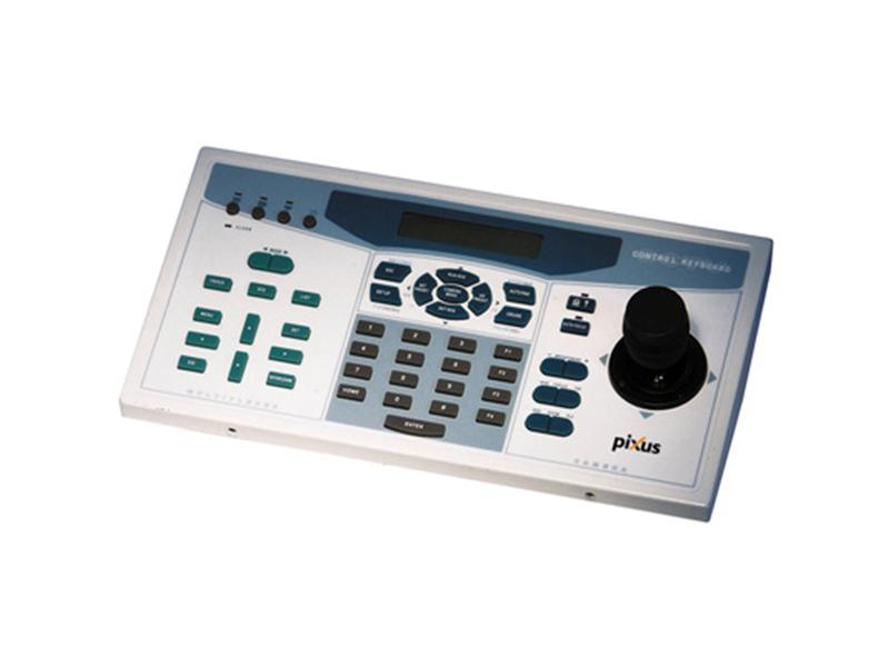 Pixus PXC 3D Speed Dome Kontrol Klavyesi