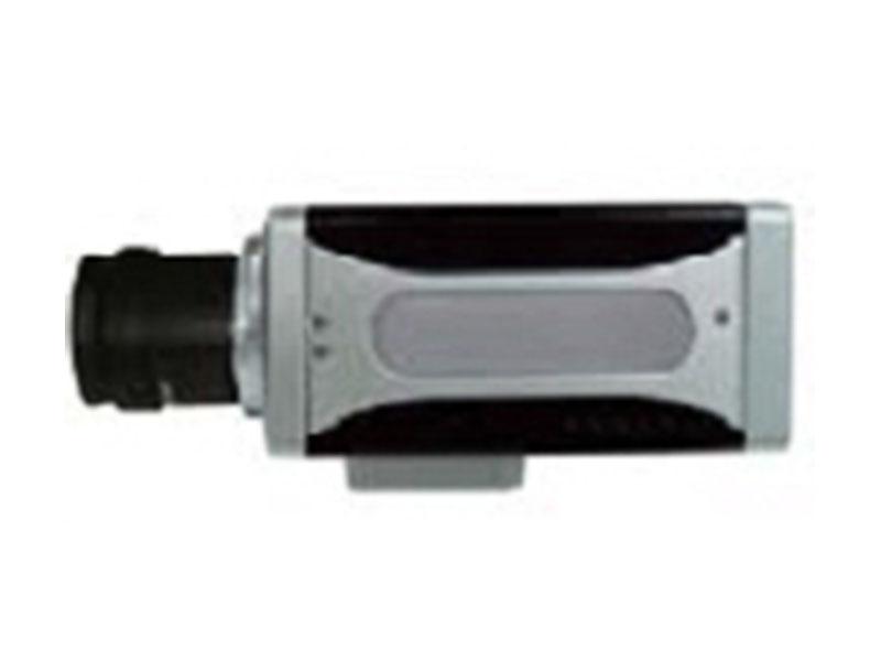 Pixus PXNF DN5763 IP Box Kamera