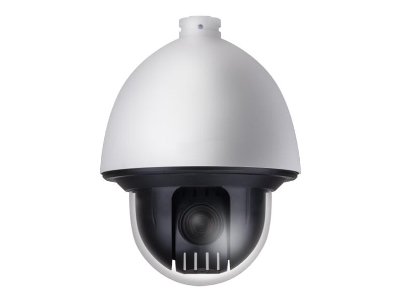Riva RF4204 A IP HD Speed Dome Kamera