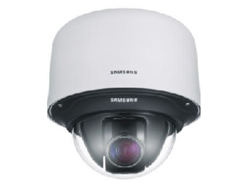 Samsung SCP 2250H Analog Speed Dome Kamera