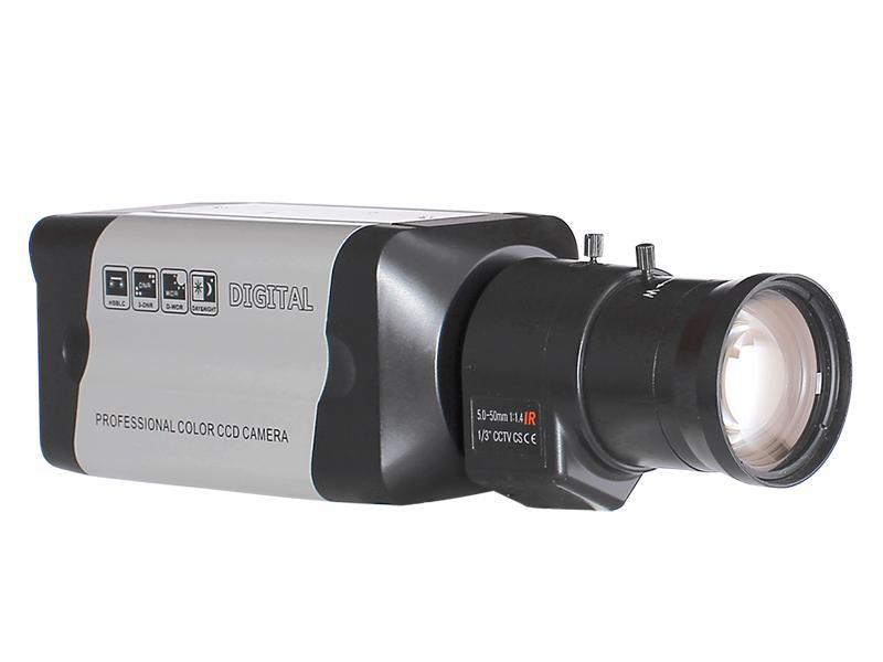SNM SABX 130A(T) AHD Box Kamera