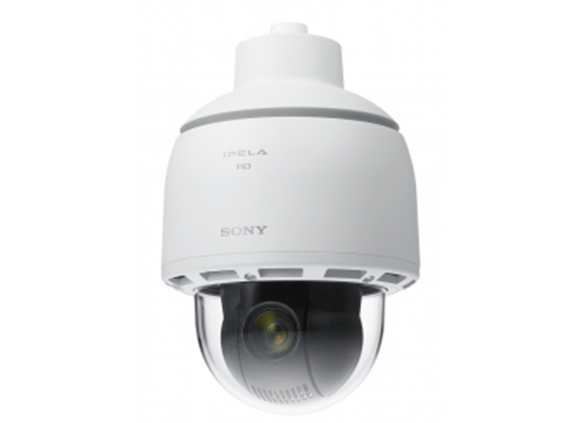 Sony SNC ER585H IP HD Speed Dome Kamera