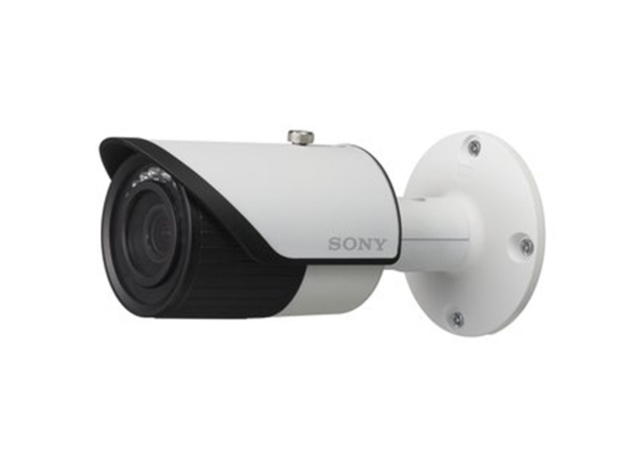 Sony SSC CB564R Analog Bullet Kamera
