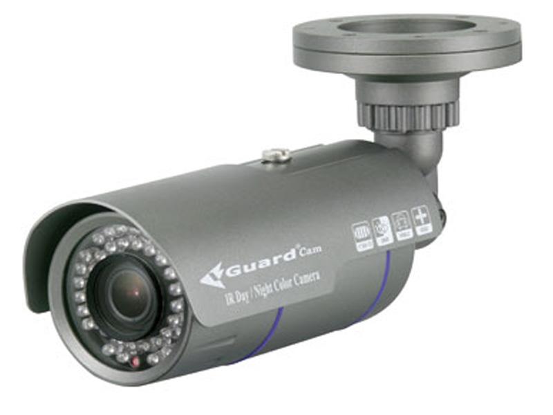 VGuard VG 7051HN IR Kamera