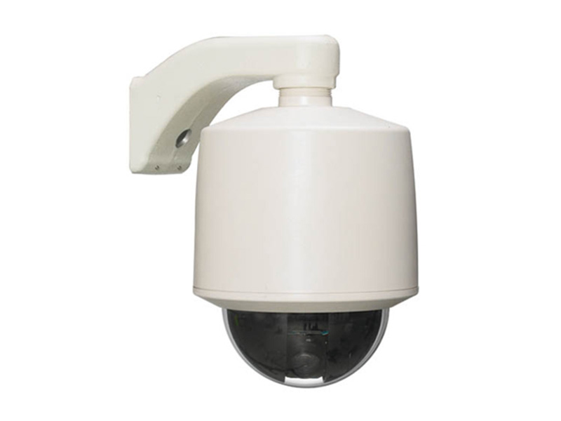 Vicon SVFT W3312DN C Analog Speed Dome Kamera