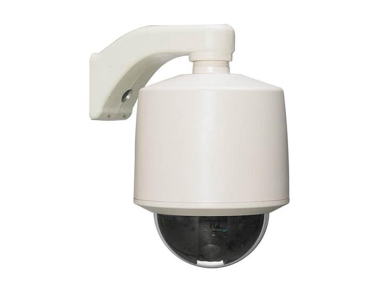 Vicon SVFT C3312 C Analog Speed Dome Kamera