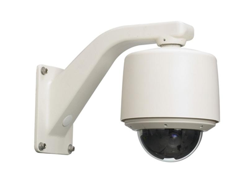 Vicon SVFT PRS35 Analog Speed Dome Kamera