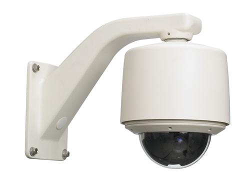 Vicon SVFT-M22 Analog Speed Dome Kamera