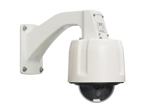 Vicon SVFT-PRS35 Analog Speed Dome Kamera