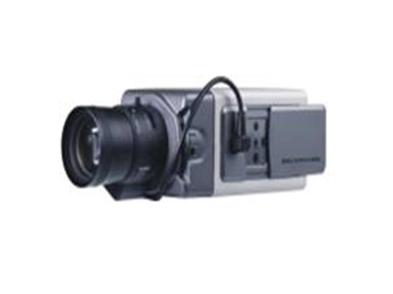 Vitec VCC 4757 Analog Box Kamera