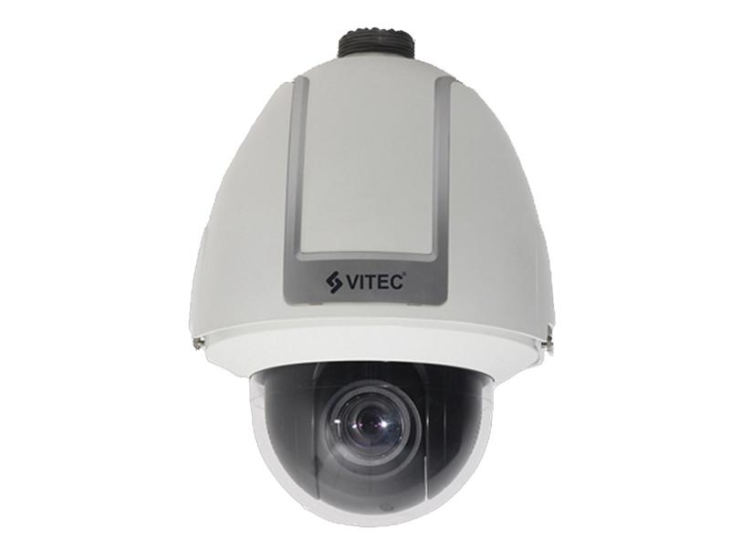 Vitec VCD 522D Kamera