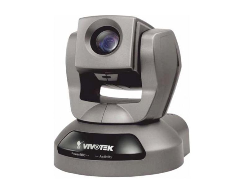 Vivotek PZ8111 Araç Kamerası