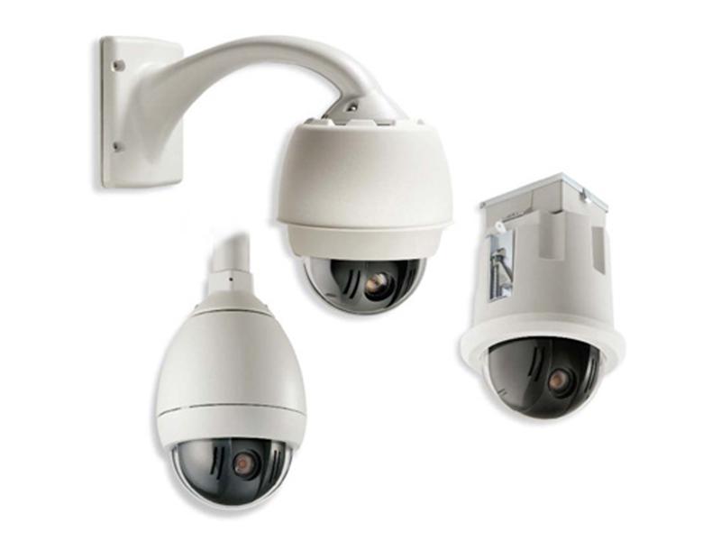 Bosch Autodome 600 Ahd Speed Dome Kamera