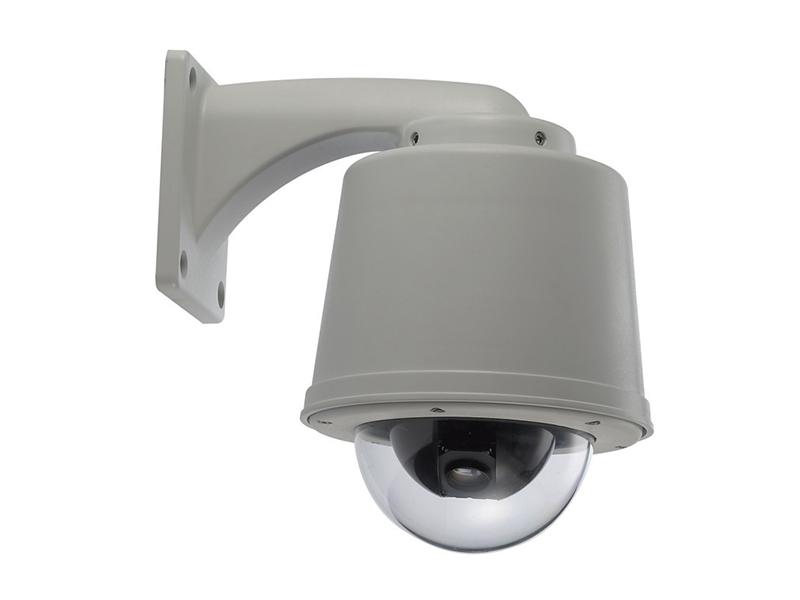 GKB DZ2020 IP HD Speed Dome Kamera