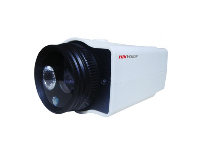 Hikvision HV 2039 Analog Box Kamera