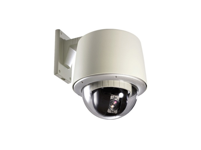 iCanTek ICV 340MP Plus IP Speed Dome Kamera