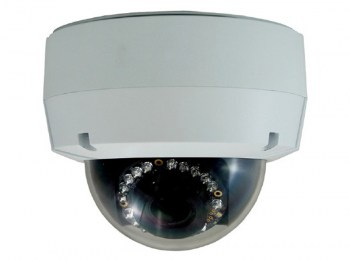 Appro LC 7533D IP HD Dome Kamera