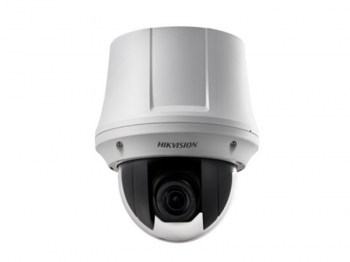 Hikvision DS 2AE4215T A3C1