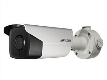 Hikvision DS 2CD4B16FWD IZ