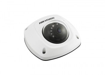 Hikvision-DS-2CD2532F-IW