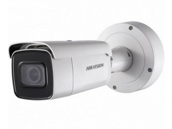 Hikvision-DS-2CD2645FWD-IZSR