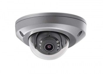 Hikvision-DS-2CD6510DT-I