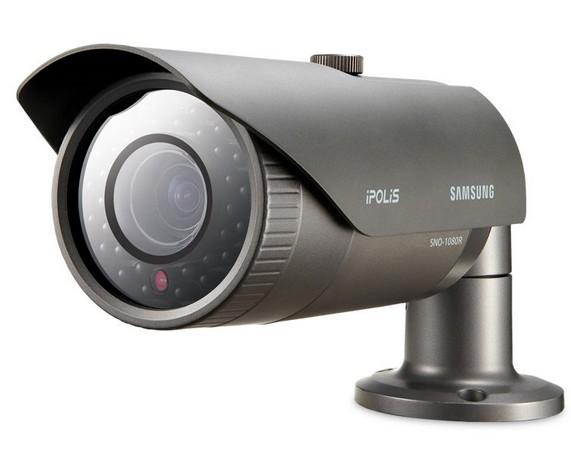 Samsung SCO-2080RH Analog Box Kamera