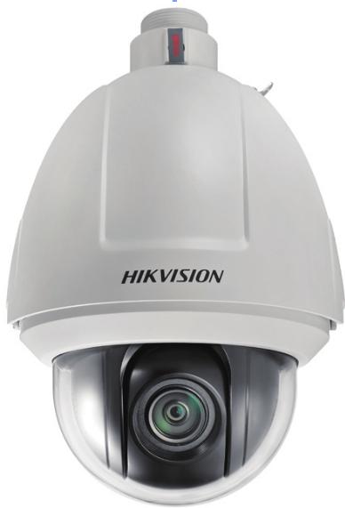 Spectra SP 2AF1 515 B Analog Speed Dome Kamera