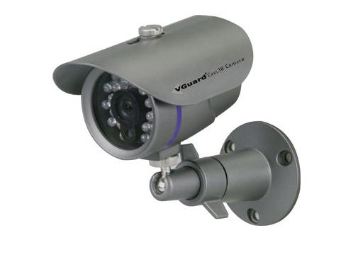 VGuard VG-6021HQ IR Kamera