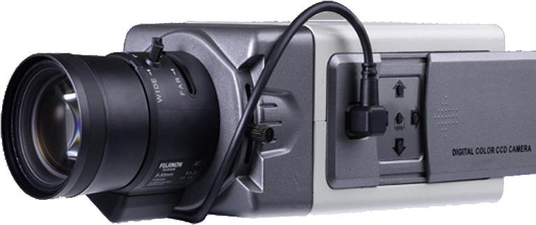 Vitec VCC-4577 Analog Box Kamera