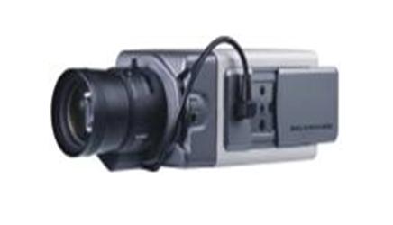 Vitec VCC 4587 Analog Box Kamera